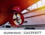 propeller of ship under repair  ... | Shutterstock . vector #1161593077