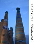 sunset in khiva  low angle view ... | Shutterstock . vector #1161594121