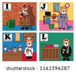 animal alphabet  bear career... | Shutterstock .eps vector #1161596287