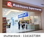 Small photo of QUEZON CITY, PH - AUG. 17: Robinsons Supermarket at Ayala Cloverleaf interior facade on August 17, 2018 in Quezon City, Philippines. Robinsons Supermarket brand is a grocery store in the Philippines.