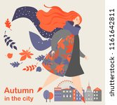 autumn in the city. symbolic... | Shutterstock .eps vector #1161642811