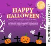 happy halloween concept banner  ... | Shutterstock .eps vector #1161646177