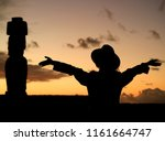 silhouette of young female... | Shutterstock . vector #1161664747