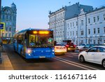 moscow  russia   august  19 ...   Shutterstock . vector #1161671164