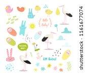 baby shower decorative elements ... | Shutterstock .eps vector #1161677074