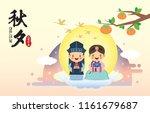 chuseok or hangawi   korean... | Shutterstock .eps vector #1161679687