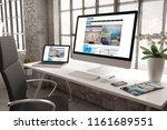 3d rendering of industrial... | Shutterstock . vector #1161689551