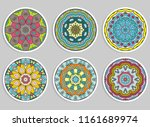 decorative round ornaments set  ... | Shutterstock .eps vector #1161689974