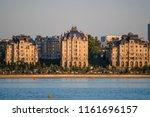 kazan  russia   august  20 ...   Shutterstock . vector #1161696157