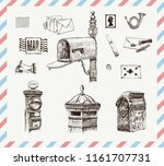 set of mail boxes  letters ... | Shutterstock .eps vector #1161707731