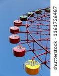 ferris wheel fun   Shutterstock . vector #1161726487