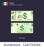 currency of mexico. flat vector ... | Shutterstock .eps vector #1161742264