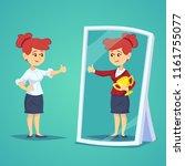 businesswomen standing in front ... | Shutterstock .eps vector #1161755077