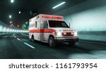Ambulance car rides through tunnel with Gray Cyan light style 3d rendering - stock photo