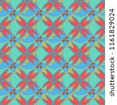 new color seamless pattern with ...