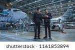 team of aircraft maintenance... | Shutterstock . vector #1161853894