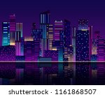 night city skyline. skyscraper... | Shutterstock .eps vector #1161868507