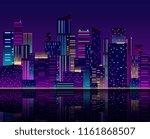 night city skyline. skyscraper... | Shutterstock .eps vector #1161868507