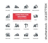 construction machines   flat... | Shutterstock .eps vector #1161877504