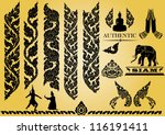 Thai art pattern vector - stock vector