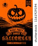 halloween party invitation ... | Shutterstock .eps vector #1161929194