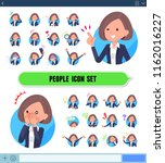 a set of woman with expresses... | Shutterstock .eps vector #1162016227