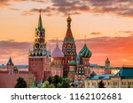 St. Basil's Cathedral And The...