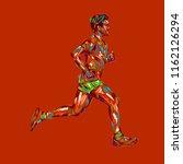 running marathon  people run ... | Shutterstock . vector #1162126294