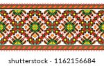 colored embroidery like cross... | Shutterstock .eps vector #1162156684