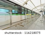 wide angle view of modern metro ...