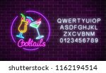 neon cocktails bar sign with... | Shutterstock . vector #1162194514
