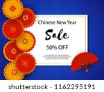 chinese new year greeting card... | Shutterstock .eps vector #1162295191
