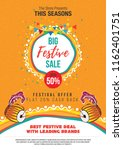 big festival sale offer poster... | Shutterstock .eps vector #1162401751