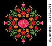hungarian folk pattern vector....   Shutterstock .eps vector #1162411081