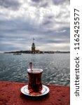 maiden's tower istanbul | Shutterstock . vector #1162425577