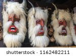 mask souvenirs at bran castle ... | Shutterstock . vector #1162482211