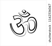 aum  om  the holy motif design... | Shutterstock .eps vector #1162536067