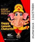 happy ganesh chaturthi festival ... | Shutterstock .eps vector #1162574884