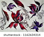 a horizontal watercolour... | Shutterstock . vector #1162634314