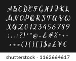 handwritten ink script for for... | Shutterstock .eps vector #1162664617