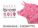 chinese new year 2019. zodiac... | Shutterstock .eps vector #1162667791