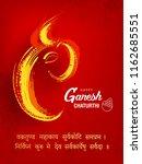 hindu god ganesha grungy...   Shutterstock .eps vector #1162685551