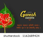 hindu god ganesha illustration... | Shutterstock .eps vector #1162689424