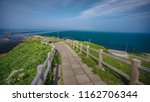 footpath natural sea view... | Shutterstock . vector #1162706344