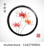 three red chrysanthemum flowers ... | Shutterstock .eps vector #1162740001