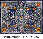 ceramics with hand painted...   Shutterstock . vector #1162753357