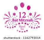 bat mitzvah invitation or... | Shutterstock .eps vector #1162793014