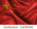 realistic wavy flag of china. | Shutterstock . vector #116281081