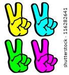 color hands | Shutterstock .eps vector #116282641