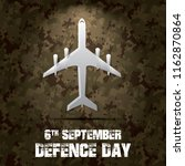 6th september. happy defence... | Shutterstock .eps vector #1162870864